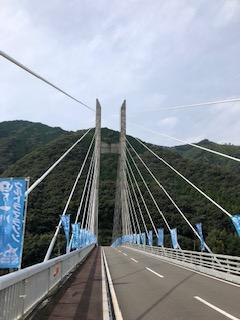 四国キャンペーン (2).jpeg