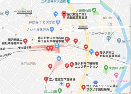 藤沢駅周辺駐輪場.png