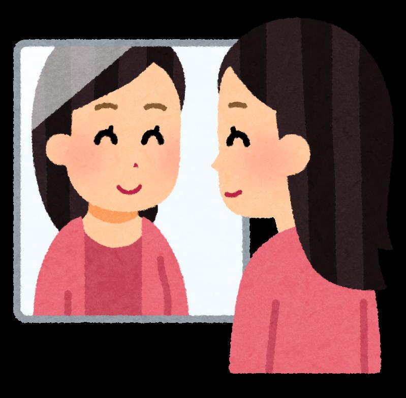 mirror_womane.png