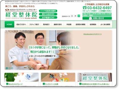 経堂.jpg